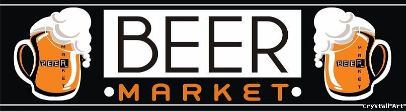 Firm-style Crystall_Art-beermarket_logo_01.jpg