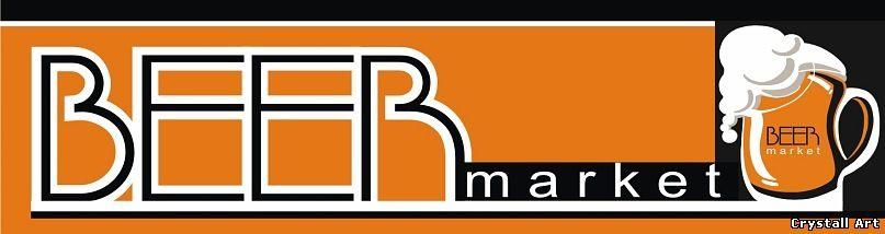Firm-style Crystall_Art-beermarket_logo_05.jpg